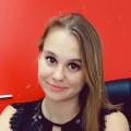 Александра Щеголева